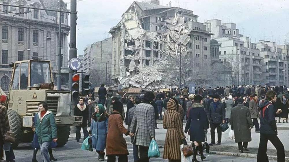 Azi se împlinesc 44 de ani de la Marele Cutremur din 1977