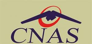 Tulcea este printre puţinele judeţe în care s-a ocupat postul de director general CAS