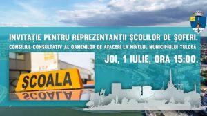 Primăria lansează cea de-a 3a invitație către antreprenorii tulceni