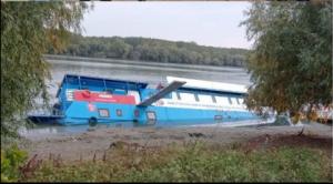 S-a aflat: Centrul itinerant a luat apă, după ce pompele de evacuare ale pontonului s-au stricat